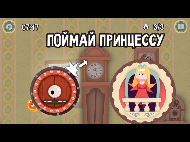 pyro jump screenshot5 Огонек Прыг скок