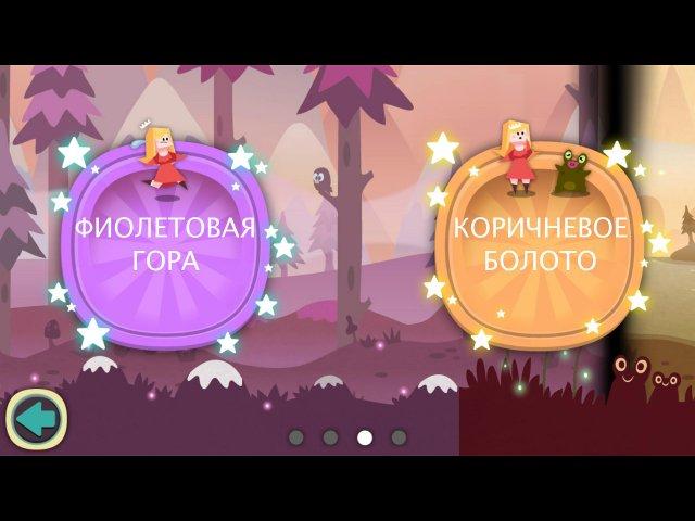 pyro jump screenshot6 Огонек Прыг скок
