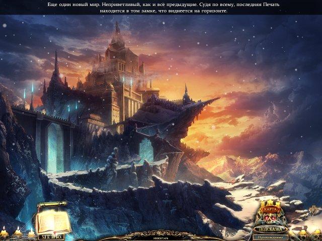 portal of evil screenshot1 Врата преисподней. Похищенные печати