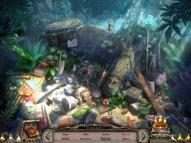 portal of evil screenshot2 Врата преисподней. Похищенные печати