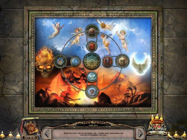 portal of evil screenshot4 Врата преисподней. Похищенные печати