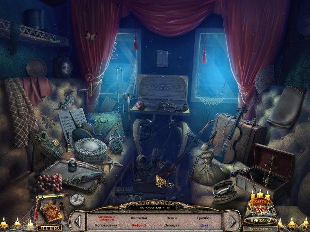 portal of evil screenshot5 Врата преисподней. Похищенные печати