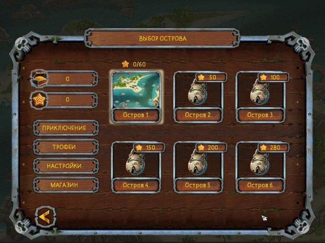 fill and cross pirate riddles screenshot6 Пиратские загадки. Угадай картинку