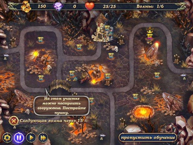 royal defense ancient menace screenshot0 Королевская защита. Древнее зло