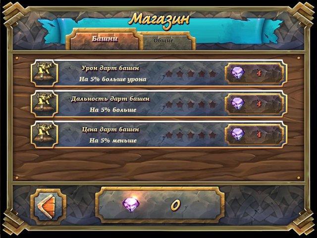 royal defense ancient menace screenshot1 Королевская защита. Древнее зло