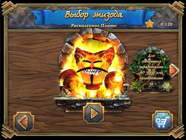 royal defense ancient menace screenshot2 Королевская защита. Древнее зло