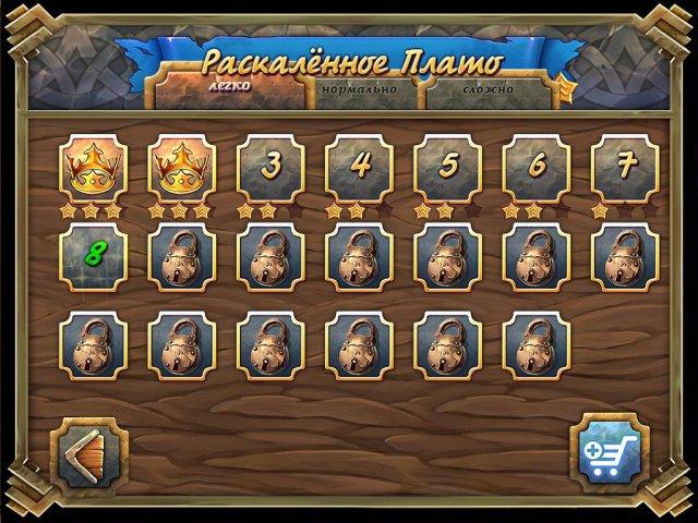 royal defense ancient menace screenshot6 Королевская защита. Древнее зло