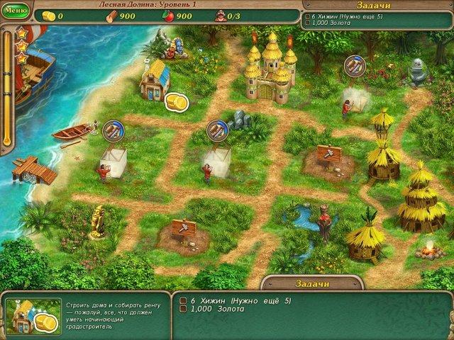 royal envoy 3 collectors edition screenshot0 Именем Короля 3. Коллекционное издание