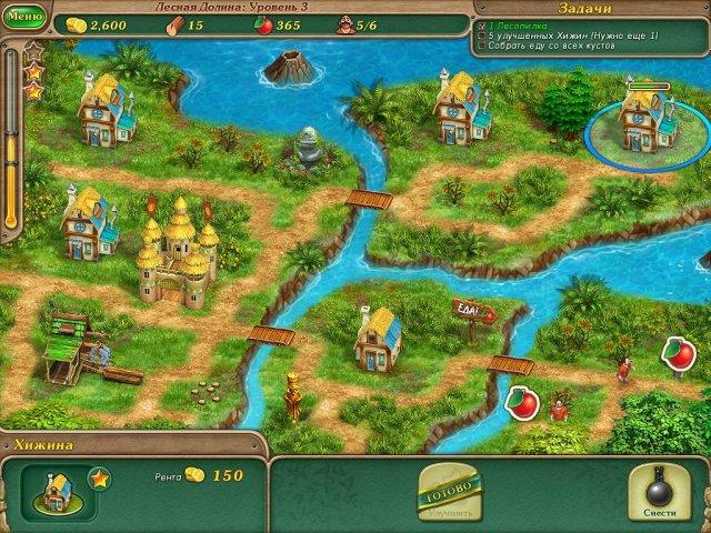 royal envoy 3 collectors edition screenshot1 Именем Короля 3. Коллекционное издание