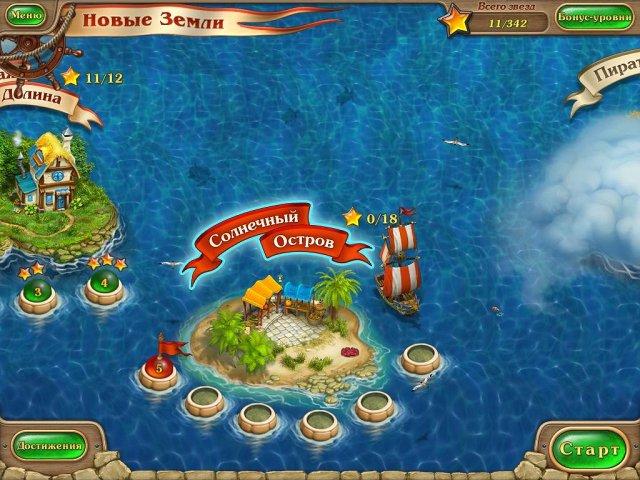 royal envoy 3 collectors edition screenshot2 Именем Короля 3. Коллекционное издание