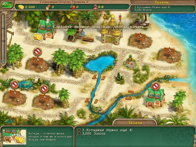 royal envoy 3 collectors edition screenshot3 Именем Короля 3. Коллекционное издание