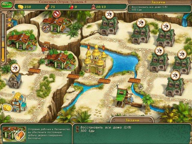 royal envoy 3 collectors edition screenshot4 Именем Короля 3. Коллекционное издание