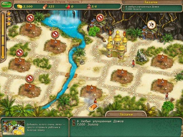 royal envoy 3 collectors edition screenshot5 Именем Короля 3. Коллекционное издание