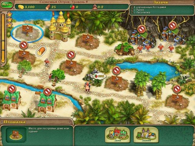 royal envoy 3 collectors edition screenshot6 Именем Короля 3. Коллекционное издание