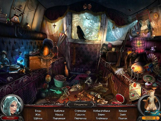 chronicles of vida the story of the missing princess screenshot1 Вида. История о пропавшей принцессе