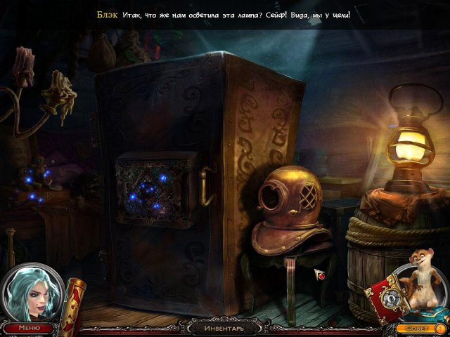 chronicles of vida the story of the missing princess screenshot5 Вида. История о пропавшей принцессе