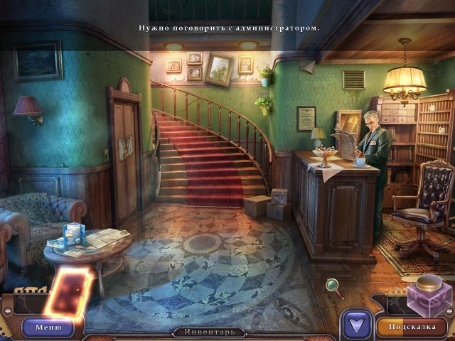 chronicles of the witches and warlocks screenshot0 Хроники ведьм и колдунов