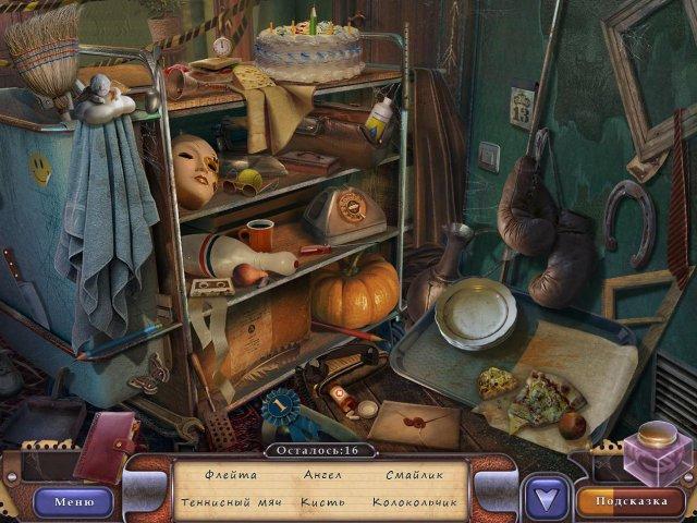 chronicles of the witches and warlocks screenshot2 Хроники ведьм и колдунов