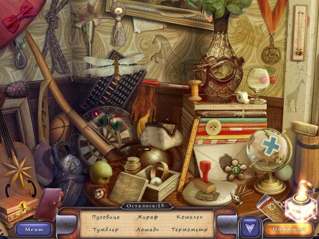 chronicles of the witches and warlocks screenshot4 Хроники ведьм и колдунов