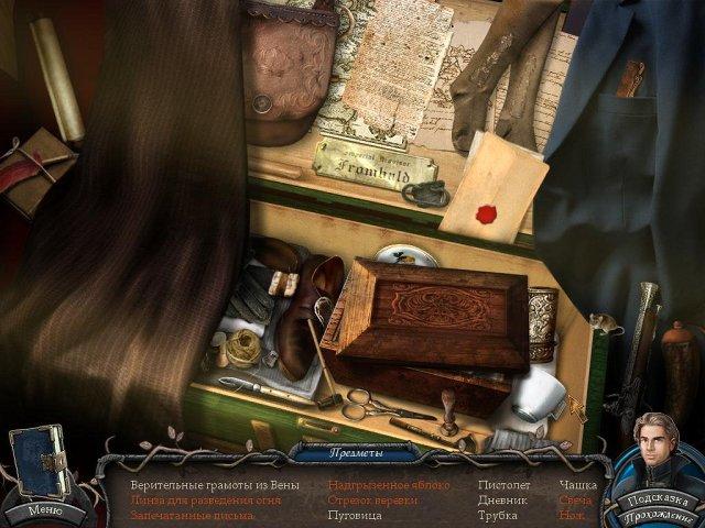 vampire legends the true story of kisilova collectors edition screenshot0 Легенды о вампирах. Правдивая история из Кисилова. Коллекционное издание
