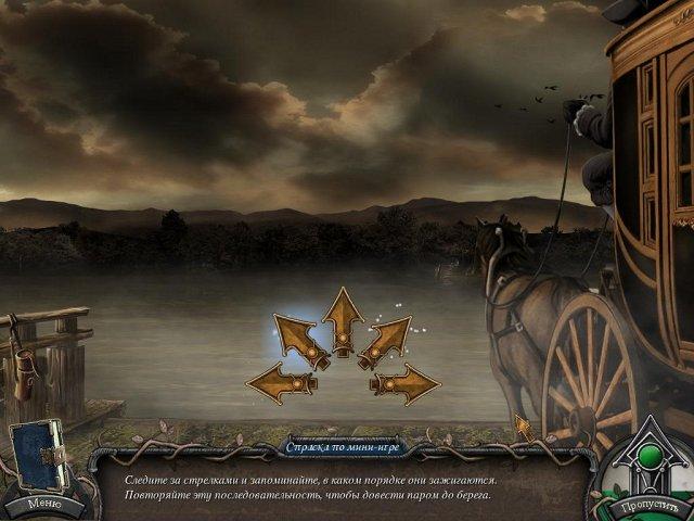 vampire legends the true story of kisilova collectors edition screenshot3 Легенды о вампирах. Правдивая история из Кисилова. Коллекционное издание
