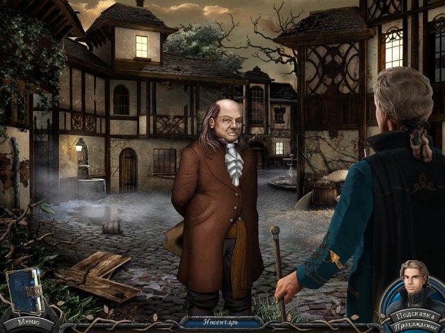 vampire legends the true story of kisilova collectors edition screenshot5 Легенды о вампирах. Правдивая история из Кисилова. Коллекционное издание
