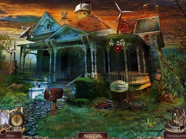 surface the soaring city collectors edition screenshot0 За гранью. Парящий город. Коллекционное издание