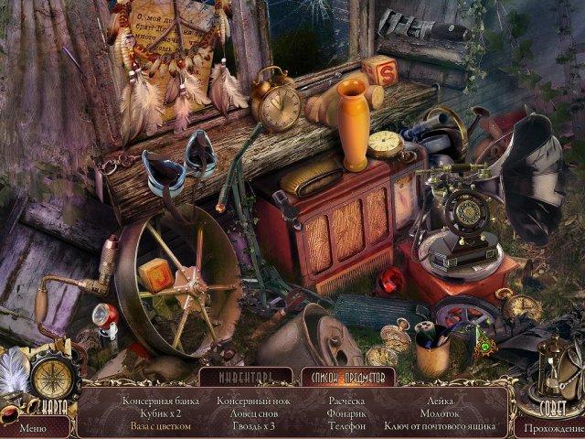 surface the soaring city collectors edition screenshot1 За гранью. Парящий город. Коллекционное издание
