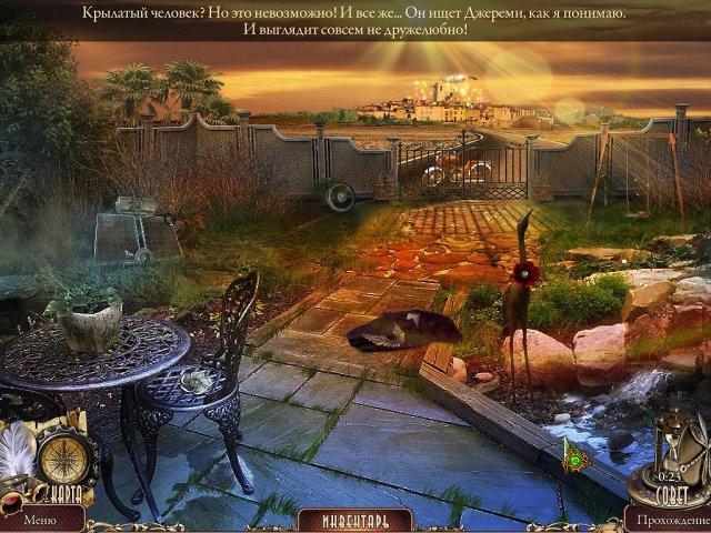 surface the soaring city collectors edition screenshot3 За гранью. Парящий город. Коллекционное издание
