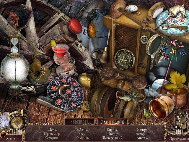 surface the soaring city collectors edition screenshot6 За гранью. Парящий город. Коллекционное издание