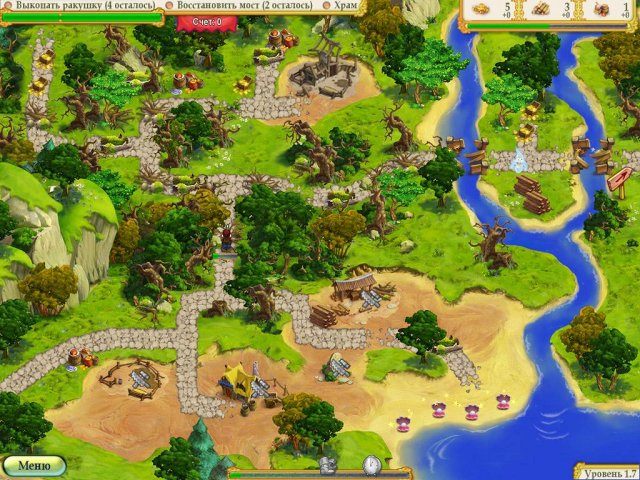 my kingdom for the princess screenshot1 Полцарства за принцессу