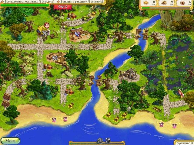 my kingdom for the princess screenshot2 Полцарства за принцессу