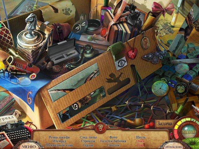 punished talents seven muses collectors edition screenshot0 Наказанные талантом. Семь муз. Коллекционное издание