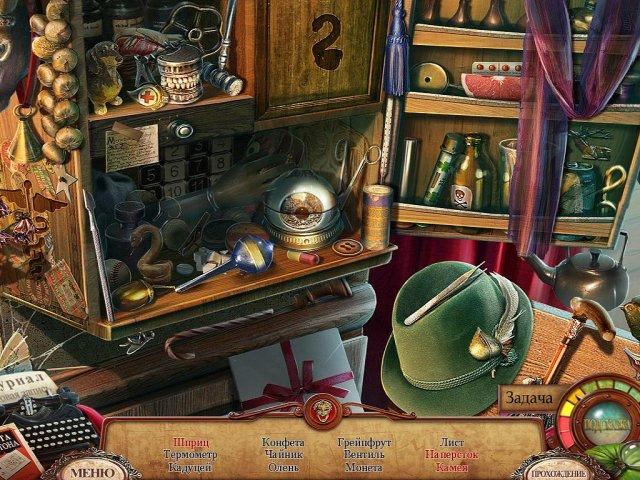 punished talents seven muses collectors edition screenshot2 Наказанные талантом. Семь муз. Коллекционное издание