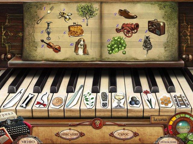 punished talents seven muses collectors edition screenshot3 Наказанные талантом. Семь муз. Коллекционное издание