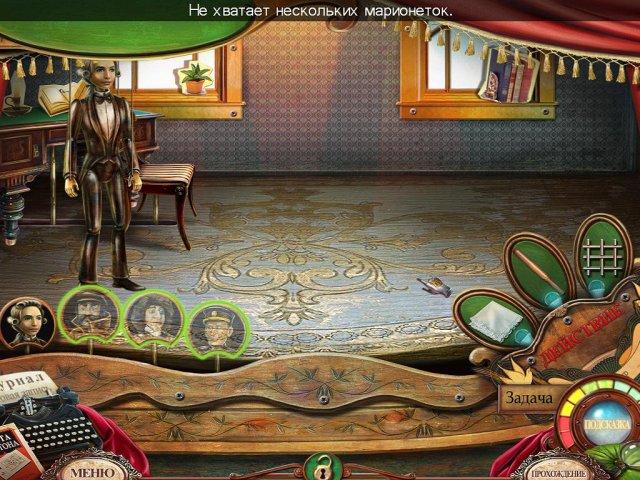 punished talents seven muses collectors edition screenshot4 Наказанные талантом. Семь муз. Коллекционное издание
