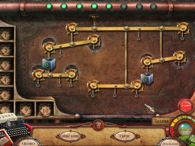 punished talents seven muses collectors edition screenshot5 Наказанные талантом. Семь муз. Коллекционное издание