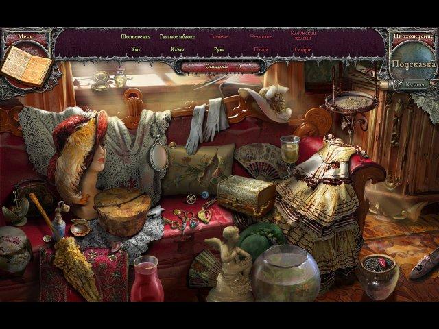 echoes of the past kingdom of despair collectors edition screenshot0 Эхо прошлого. Королевство отчаяния. Коллекционное издание