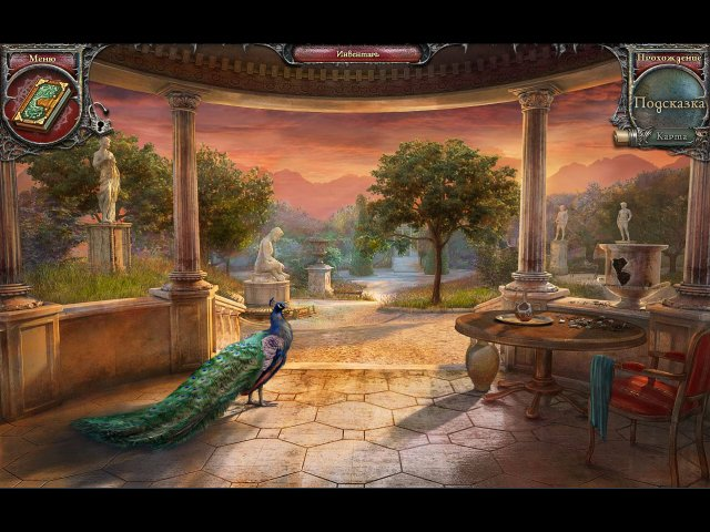 echoes of the past kingdom of despair collectors edition screenshot1 Эхо прошлого. Королевство отчаяния. Коллекционное издание