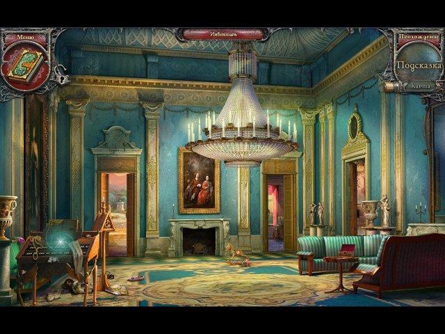 echoes of the past kingdom of despair collectors edition screenshot2 Эхо прошлого. Королевство отчаяния. Коллекционное издание