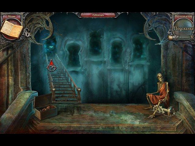 echoes of the past kingdom of despair collectors edition screenshot3 Эхо прошлого. Королевство отчаяния. Коллекционное издание