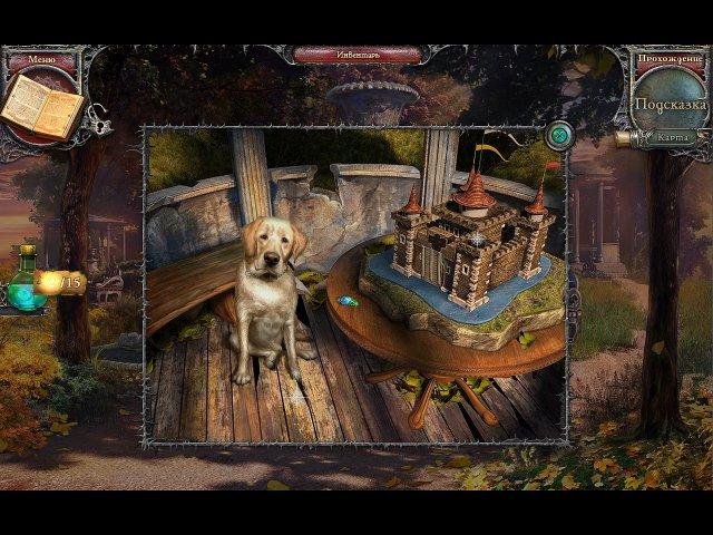 echoes of the past kingdom of despair collectors edition screenshot4 Эхо прошлого. Королевство отчаяния. Коллекционное издание
