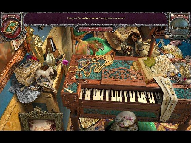echoes of the past kingdom of despair collectors edition screenshot5 Эхо прошлого. Королевство отчаяния. Коллекционное издание