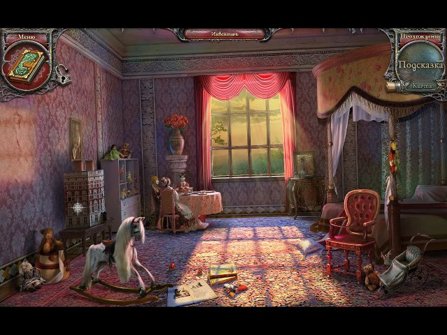 echoes of the past kingdom of despair collectors edition screenshot6 Эхо прошлого. Королевство отчаяния. Коллекционное издание
