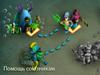 deep quest screenshot small6 Море битвы СКИДКА 50%