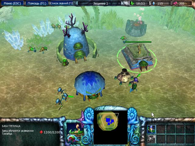 deep quest screenshot1 Море битвы СКИДКА 50%