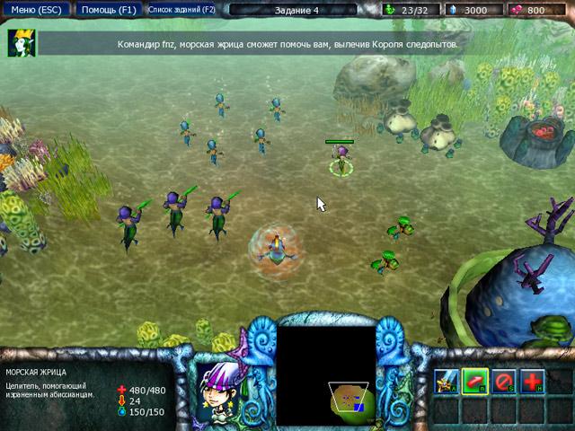 deep quest screenshot5 Море битвы СКИДКА 50%