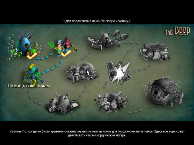 deep quest screenshot6 Море битвы СКИДКА 50%