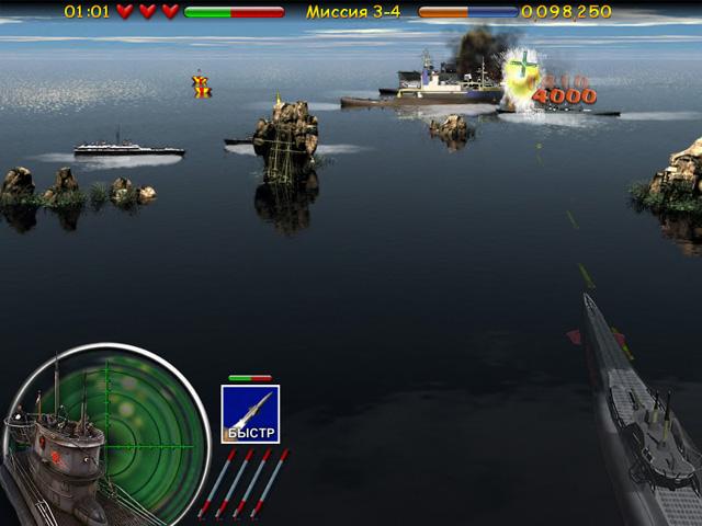 ocean range 2 screenshot2 Морской бой. Подводная война СКИДКА 50%