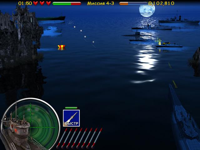 ocean range 2 screenshot3 Морской бой. Подводная война СКИДКА 50%